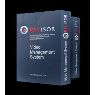 Revisor VMS: программа для видеонаблюдения 1.9.7